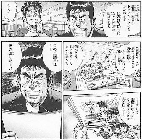 レザースーツ3.png