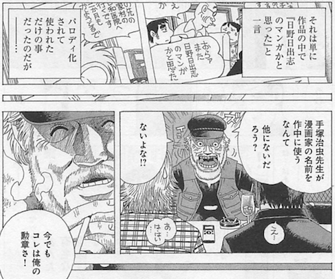 怪奇漫画4.png