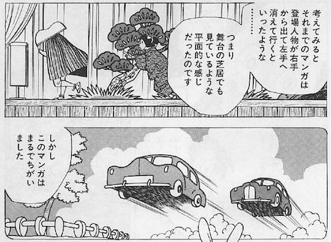 手塚2.png