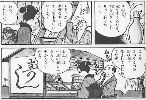日本15.png