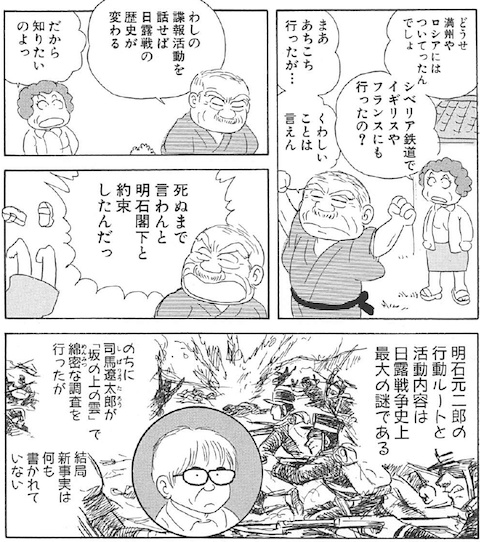 松吉伝3.png