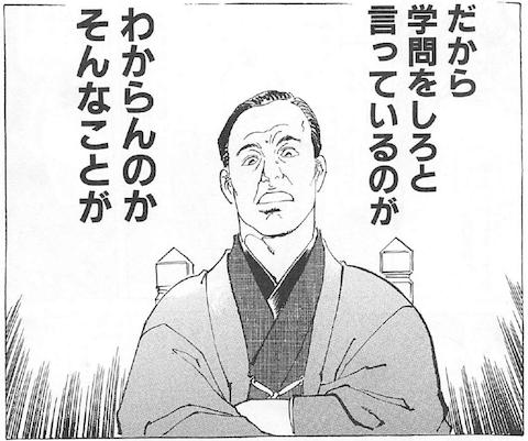 諭吉2.png