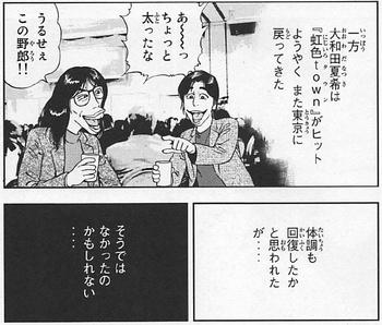 虹色10.jpg