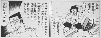 虹色8.jpg